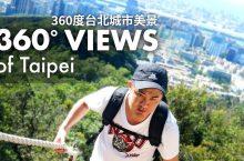 【ANDY STACKS POKE】Andy私生活 台灣金面山爬山 360度台北城市美景 一日登山旅行