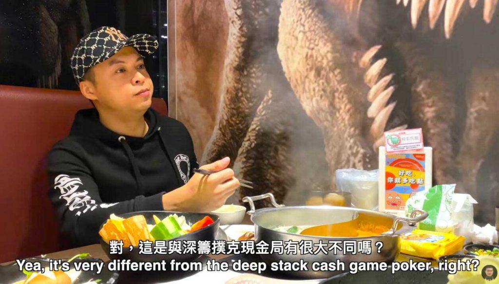 Andy Stacks家常話 德州撲克錦標賽與德州撲克常規桌差異性 深籌撲克跟常規桌很大不同嗎?