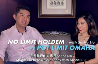 無限注德州撲克與底池限注奧馬哈 職業玩家的撲克思維又是怎麼樣的?