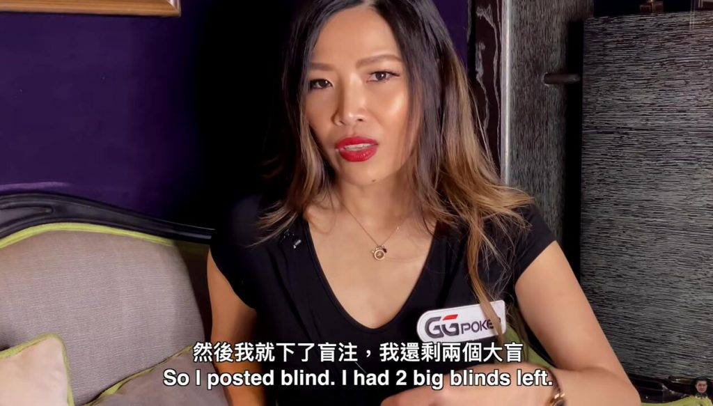 AndyStacks 與Sasha Liu告訴你 職業撲克玩家下風期、資金管理是怎麼面對?