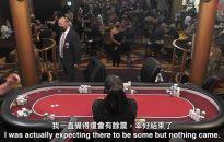 Hustler Casino Live 直播中突然兩次地震 中斷比賽Andy Stacks想起了難忘的恐怖回憶