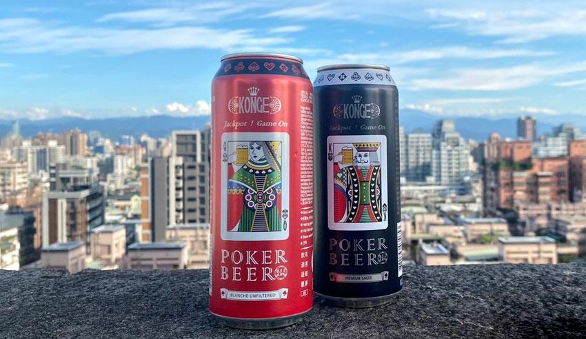 幸運啤酒 全球首款國王啤酒!打牌增添趣味